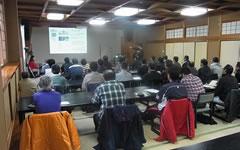 西日本電信電話株式会社 様 西日本グループ環境担当者研修