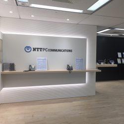 株式会社NTTPCコミュニケーションズ様 受付エントランス構築に関するインタビュー記事(資料)https://www.ntt-fe.co.jp/cms/wp-content/uploads/2017/04/case-2t-e1498787673216.jpg