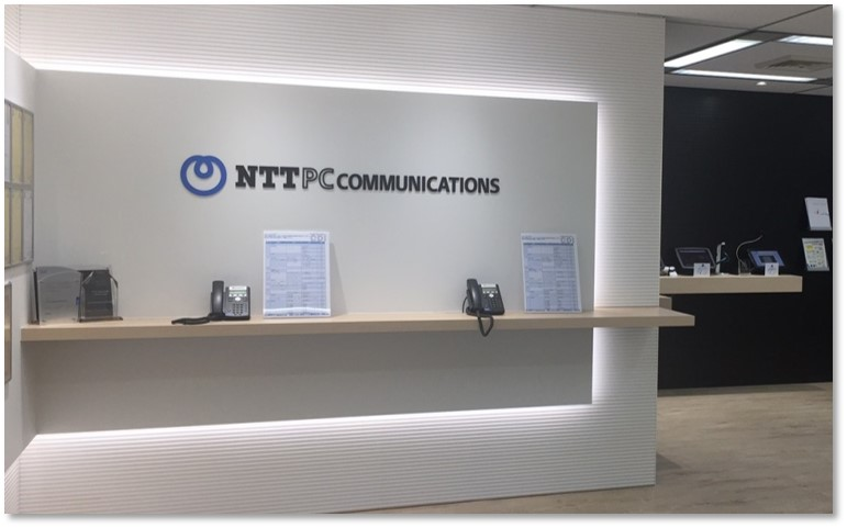 NTT PCコミュニケーションズ様受付カウンター